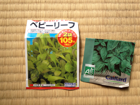 iphone/image-20130429170615.png