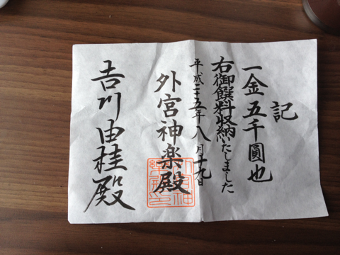 iphone/image-20130823141331.png