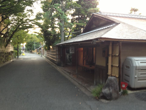 iphone/image-20130901164820.png