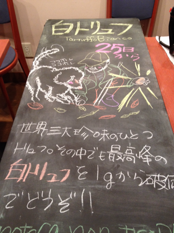 iphone/image-20131027170035.png
