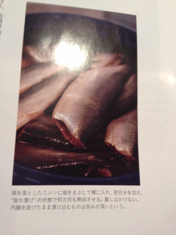iphone/image-20131206172446.png