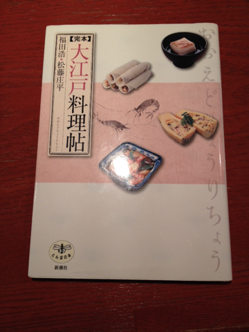 iphone/image-20140219172742.png