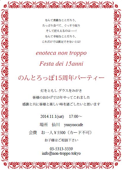invitationcard.png